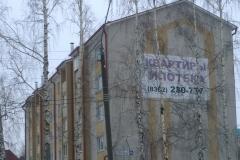 40 Квартирный жилой дом